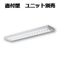 コイズミ照明 LED 直付型ベースライト(ランプ別売)XH90011L