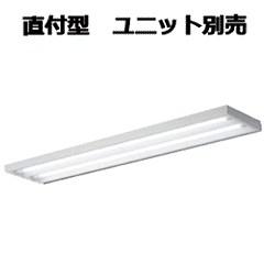 コイズミ照明 LED 直付型ベースライト(ランプ別売)XH90012L