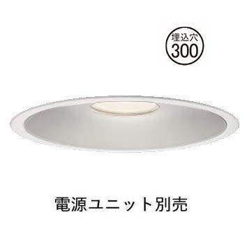 安い割引 コイズミ照明ベースダウンライトXD157503WL電源ユニット別売工事必要, trip:3d1b4447 --- polikem.com.co