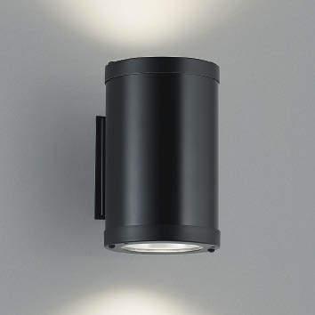 コイズミ照明 LEDアウトドアブラケットXU41339L