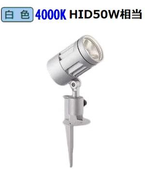 コイズミ照明 LED庭園灯XU44272L