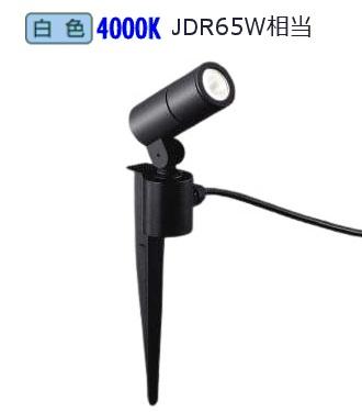 コイズミ照明 庭園灯XU48100L