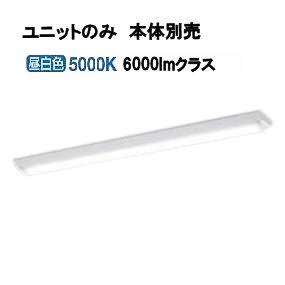 コイズミ照明LEDユニット 昼白色AE49457L 本体別売