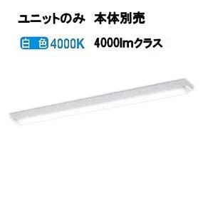 コイズミ照明 LEDユニット 白色 本体別売AE49464L