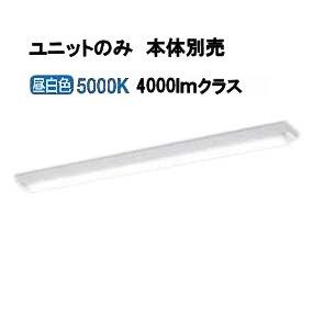 コイズミ照明LEDユニット 昼白色AE49465L 本体別売