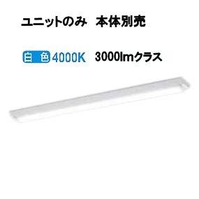 コイズミ照明 LEDユニット 白色 本体別売AE49468L