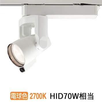 コイズミ照明 LEDワイヤレスムービングダクトレール用スポットライト追尾式WS50111L受注生産品