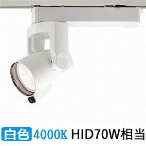 コイズミ照明 LEDワイヤレスムービングダクトレール用スポットライト追尾式WS50117L受注生産品
