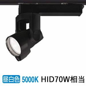 コイズミ照明 LEDワイヤレスムービングダクトレール用スポットライト追尾式WS50120L受注生産品