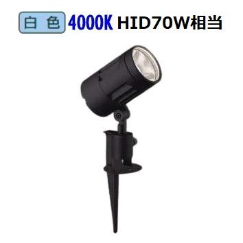 コイズミ照明 LED庭園灯XU49109L