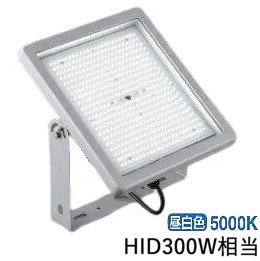 コイズミ照明 特選品 LEDハイパワー投光器 屋内・屋外両用XU49128L