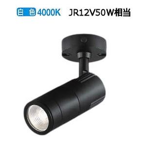 コイズミ照明 LEDアウトドアスポットXU49169L