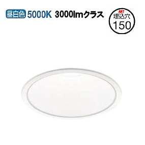 コイズミ照明 LEDダウンライトAD49667L