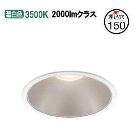 コイズミ照明 LEDダウンライトAD49669L