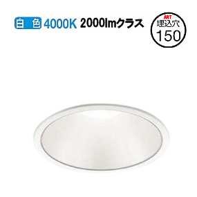 コイズミ照明 LEDダウンライトAD49670L