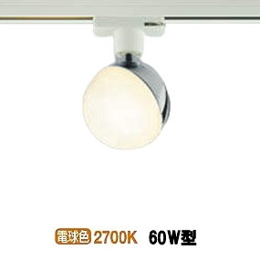 コイズミ照明 LEDダクトレール用スポットライトAS42617L