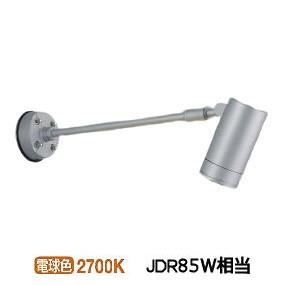 コイズミ照明 LEDアウトドアスポットAU43664L