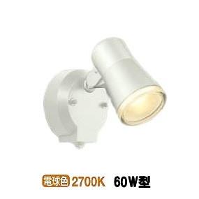 コイズミ照明 LEDアウトドアスポットAUE640557
