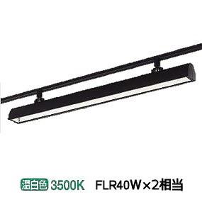 コイズミ照明 LEDダクトレール用スポットライトXS44061L