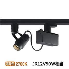 コイズミ照明 ダクトレール用スポットライトXS47812L