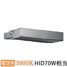 コイズミ照明 LEDアウトドアスポットライトXU44116L