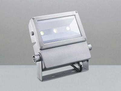 コイズミ照明 LEDアウトドアスポットライトXU44164L