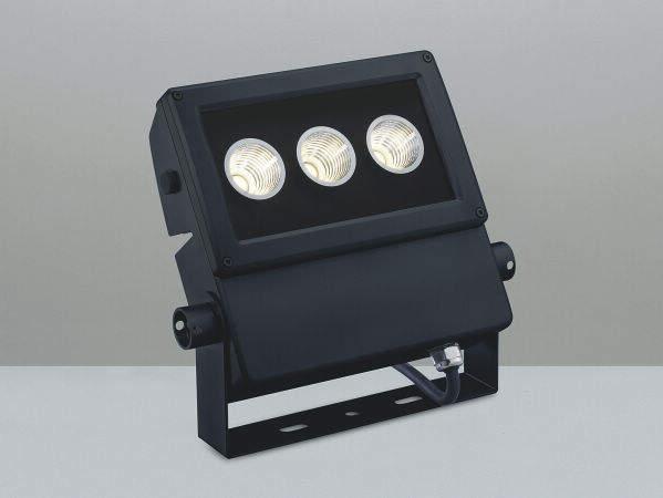 コイズミ照明 LEDアウトドアスポットライト(受注生産品)XU44165L