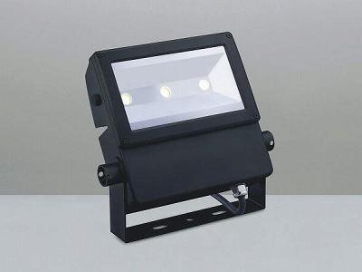 コイズミ照明 LEDアウトドアスポットライトXU44173L