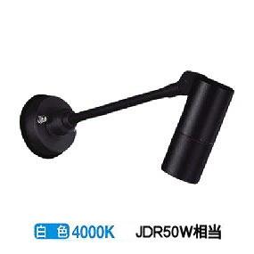 コイズミ照明 アウトドアスポットライトXU48089L