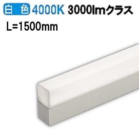 コイズミ照明LED間接照明AH50555