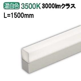 コイズミ照明LED間接照明AH50556
