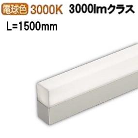 コイズミ照明LED間接照明AH50557