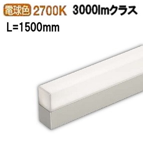 コイズミ照明LED間接照明AH50558