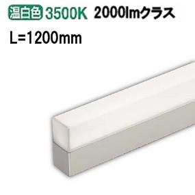 コイズミ照明LED間接照明AH50561