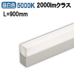 コイズミ照明LED間接照明AH50564