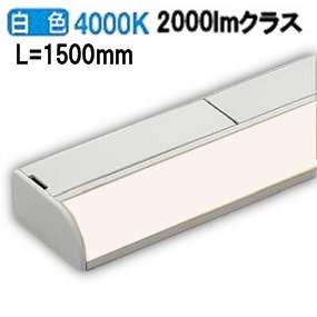 コイズミ照明LED間接照明AL50366【代引支払・時間指定・日祭配達・他メーカーとの同梱及び返品交換】不可