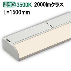 コイズミ照明LED間接照明AL50367