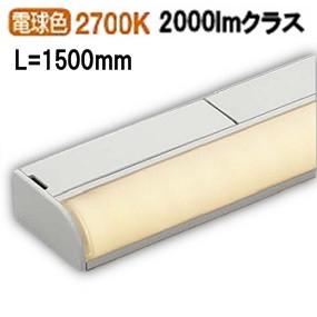 コイズミ照明LED間接照明AL50369