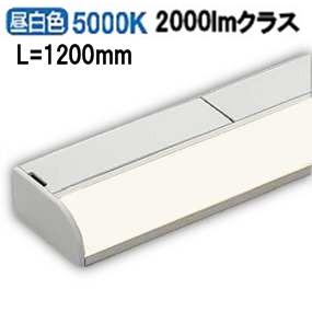 コイズミ照明LED間接照明AL50370