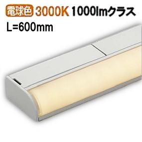 コイズミ照明LED間接照明AL50383