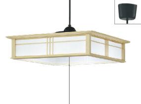 コイズミ照明LED和風ペンダントAP50312