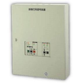 コイズミ照明 LED誘導灯用信号装置AR46843E