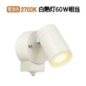 コイズミ照明LED防雨型スポットAU50449