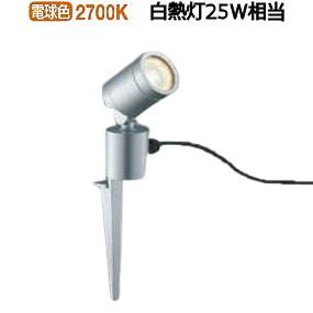 コイズミ照明LED防雨型スポット(電源装置別売)AU92262