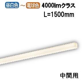 コイズミ照明LEDテクニカルベースライト埋込型 DALI調光調色(調光器別売) XD50018L