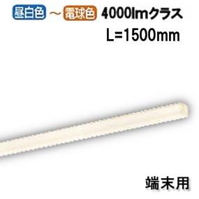 コイズミ照明LEDテクニカルベースライト埋込型 DALI調光調色(調光器別売) XD50021L