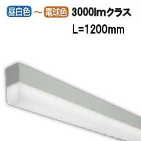 コイズミ照明LEDテクニカルベースライト直付型 DALI調光調色(調光器別売) XH49352L【代引支払・時間指定・日祭配達・他メーカーとの同梱及び返品交換】不可
