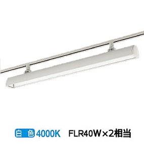 コイズミ照明 LEDダクトレール用スポットライトXS44059L