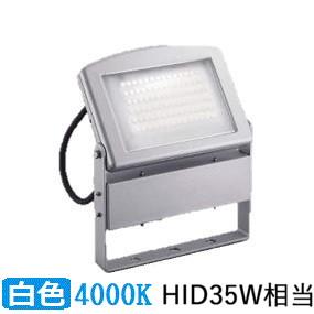 コイズミ照明 LEDアウトドアスポットXU39027L