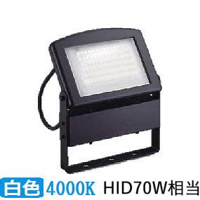 コイズミ照明 LEDアウトドアスポットXU39036L